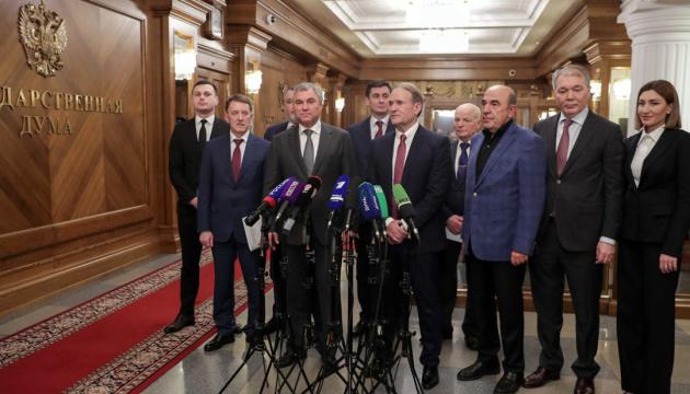 Офис генпрокурора обязали открыть дело о госизмене депутатов ОПЗЖ, которые ездили к Путину