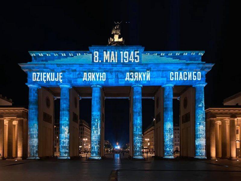 В Берлине на украинском языке поблагодарили за освобождение Европы от нацизма (ВИДЕО)