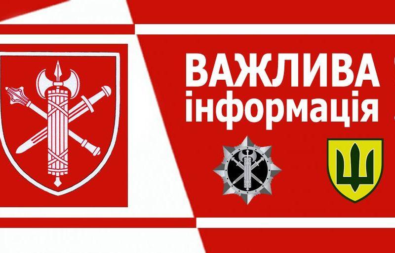 На посту воинской части в Киеве нашли застреленным военнослужащего ВСУ