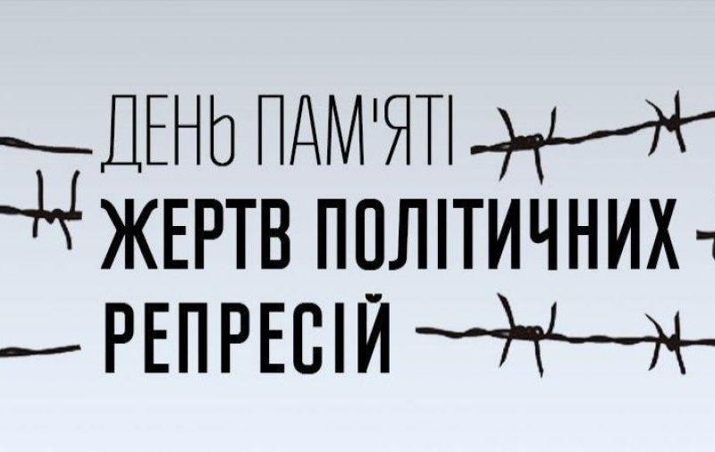 Меджлис призвал зажечь сегодня вечером свечу в память о депортированных крымских татарах