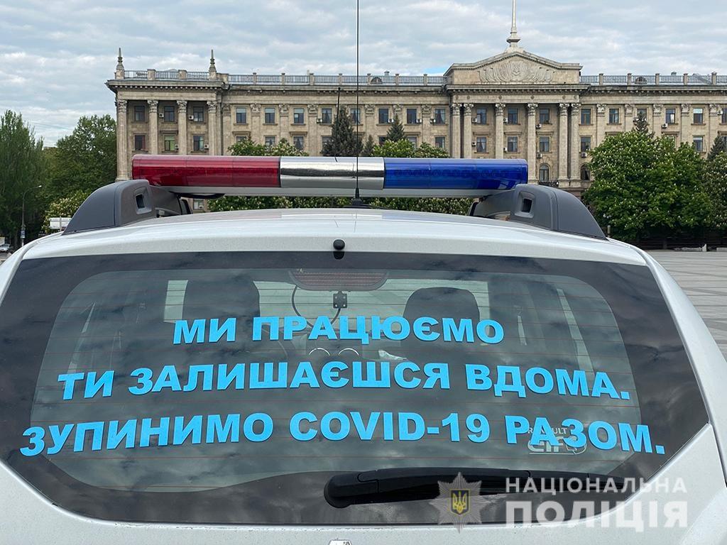 День Победы в Николаеве. Полиция напомнила об ответственности за георгиевскую ленту (ФОТО) 7