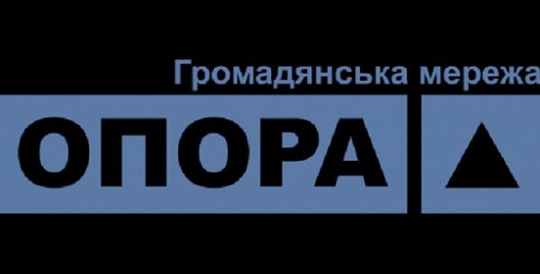 Самый дисциплинированный среди николаевских нардепов — Копытин, а самый бунтарь — Негулевский, — ОПОРА (ИНФОГРАФИКА)