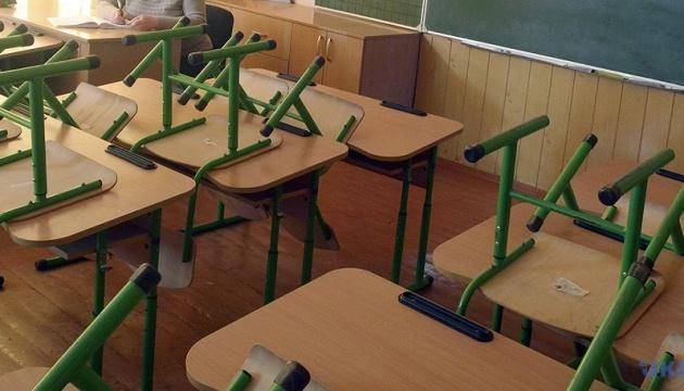 С понедельника школы могут открыть для всех учеников: в николаевской мэрии уже готовы