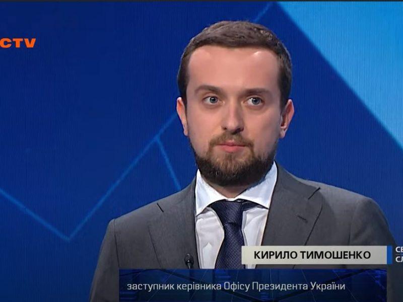 В Украине будет двухпалатный Конгресс региональных властей при президенте, есть планы на еще один НПЗ для украинской нефти, терминалы, газовые терминалы в портах
