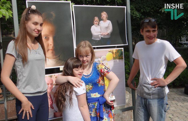 В Николаеве прошла фотовыставка «Солнечные дети» (ФОТО, ВИДЕО)