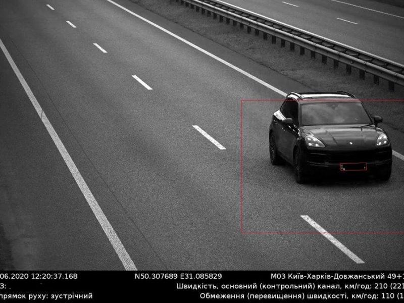 Антирейтинг водителей: в МВД обнародовали номера авто, превысивших скорость