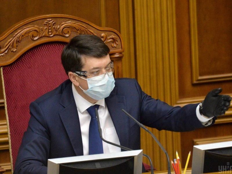 Разумков объяснил, почему Рада не спешит с официальным заявлением по Беларуси