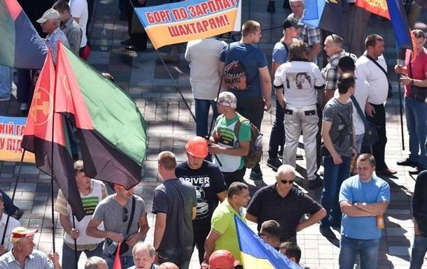 Шахтеры начнут в Киеве бессрочную акцию протеста