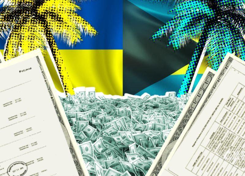 Владельцы заводов, газет, пароходов. Украинские бизнесмены и политики любят офшоры на Багамах