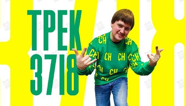 """Депутат от """"Слуги народа"""" записал рэп, чтобы рассказать о законопроекте (ВИДЕО)"""