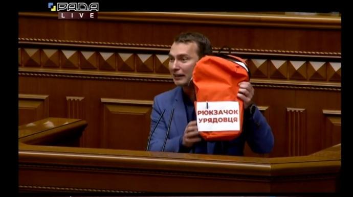 """""""Голос"""" принес ранец для Кабмина Шмыгаля с программой действий """"для чайников"""""""