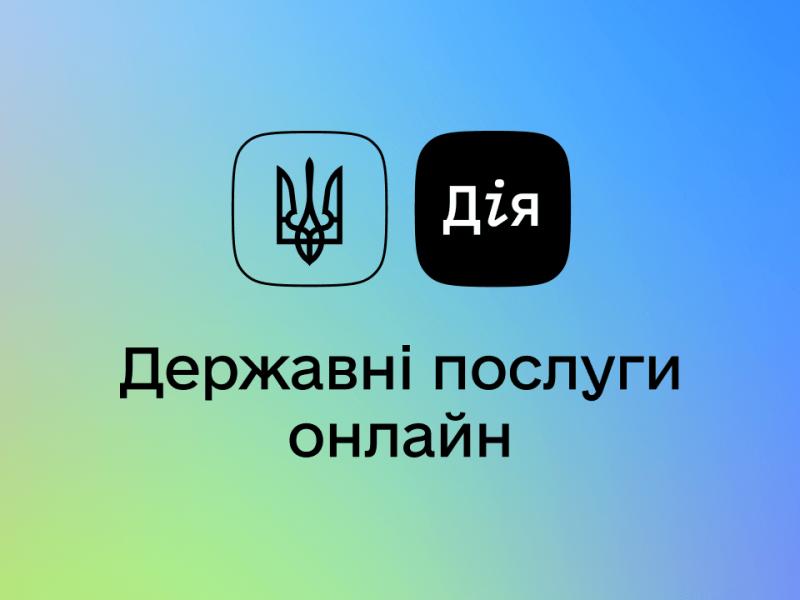 """С сегодняшнего дня принимают заявки на """"карантинные"""" 8 тыс. грн для ФЛП: инструкция"""