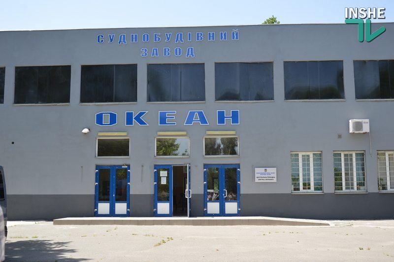 На Николаевском судозаводе «Океан» снова сменился директор