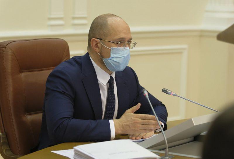 Шмыгаль: Через 15 лет Украина не сможет выплачивать пенсии