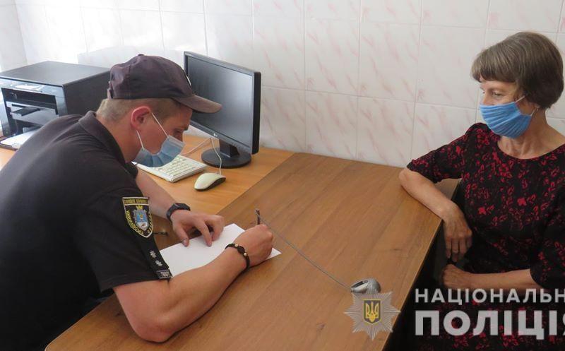 На Николаевщине заработали еще три полицейские станции