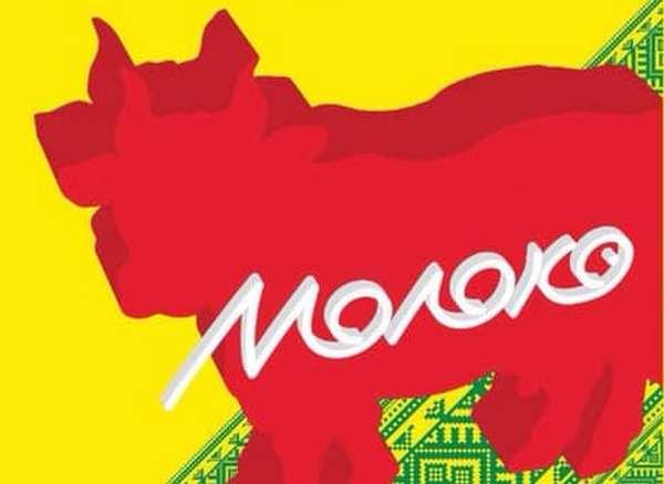 В Николаеве и Одессе пройдет театральный фестиваль «Молоко» (АФИША)