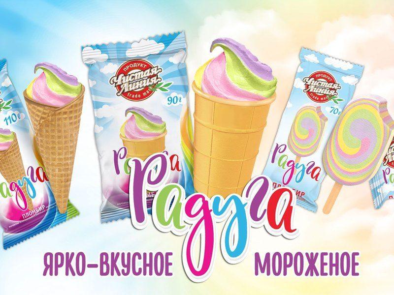 В России Путину пожаловались на мороженое «Радуга» – цветовая гамма похожа на ЛГБТ (ВИДЕО)