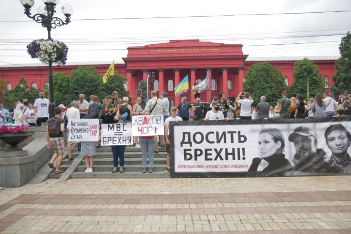 Тысячи людей вышли в поддержку подозреваемых по делу Шеремета (ФОТО, ВИДЕО)
