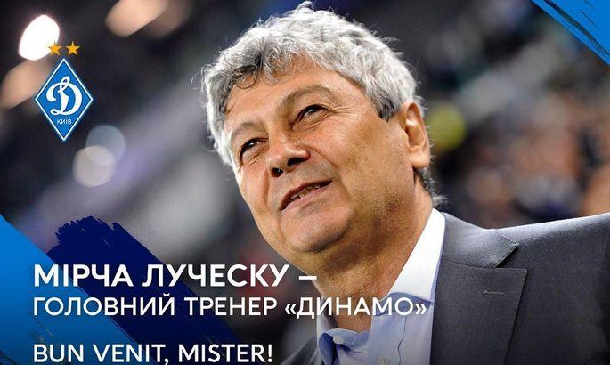 Киевское «Динамо» возглавил Мирча Луческу (ВИДЕО)