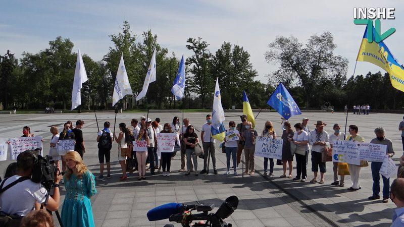 В Миколаєві протестували проти антимовного законопроекту Бужанського (ФОТО, ВІДЕО)
