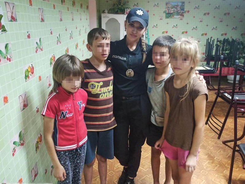 На Николаевщине полиция оперативно разыскала четверых детей, сбежавших из приюта (ФОТО)