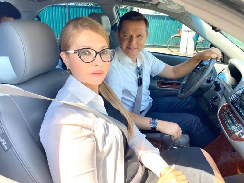 «Чтобы остановить развал страны»: Тимошенко поехала агитировать за Ляшко (ВИДЕО)
