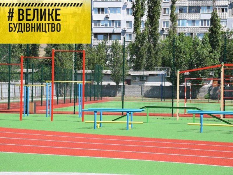 Будується спортивний майданчик – реалізація програми Президента України «Велике будівництво» на Миколаївщині в дії (ФОТО)