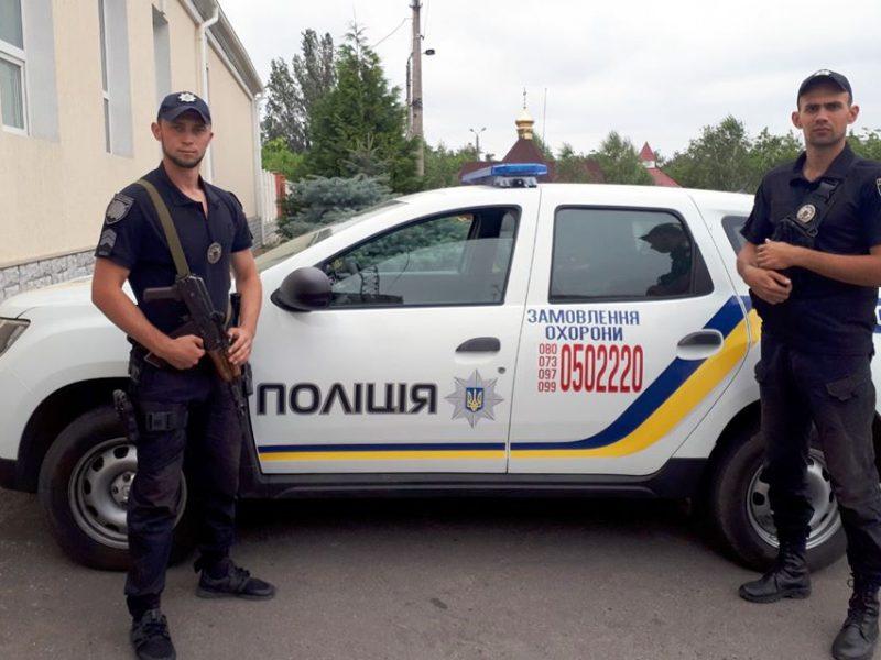 В Николаеве задержали пьяного мужчину, который поджег две двери своих соседей (ФОТО)