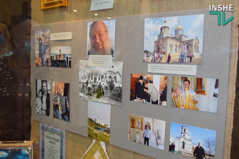 О светильниках веры и духовности: в Николаевском краеведческом музее открылась выставка Татьяны Губской (ФОТО, ВИДЕО) 23