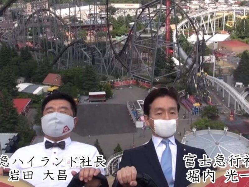 """""""Визжите в глубине души"""", – в Японии водят новые правила для посетителей американских горок (ВИДЕО)"""