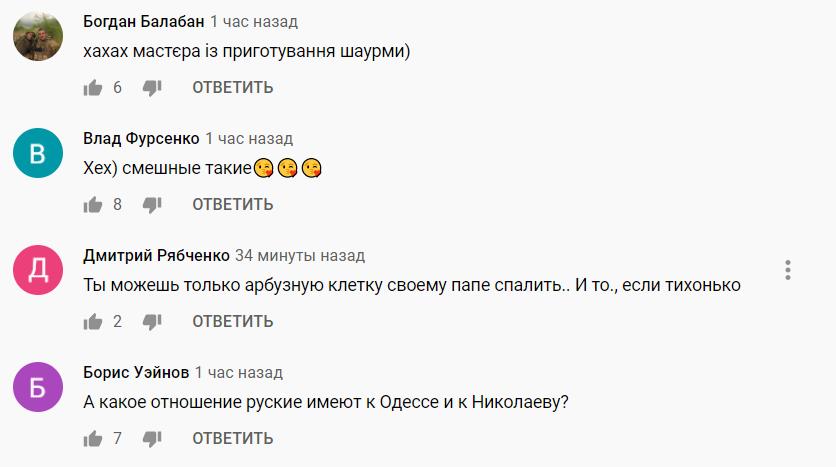 """Ответственность за поджог машины главы николаевского """"Нацкорпуса"""" взяла на себя одесская организация V.G.O. (ВИДЕО) 1"""