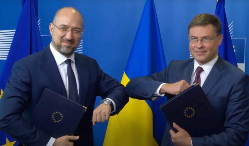 Украина и ЕС подписали Меморандум и Кредитное соглашение на получение нашей страной макрофинансовой помощи ЕС в сумме 1,2 млрд. евро (ФОТО)
