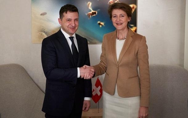 Президент Швейцарии на четыре дня приедет в Украину