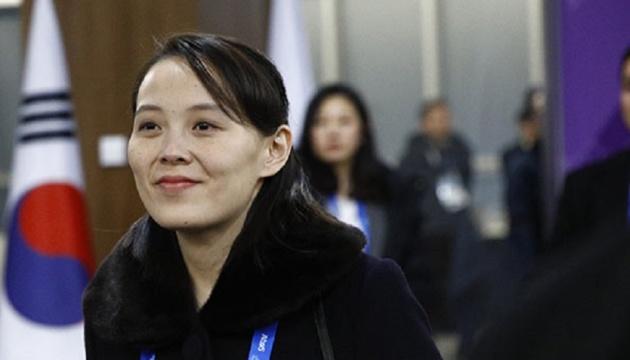 Сеул открыл дело против сестры Ким Чен Ына