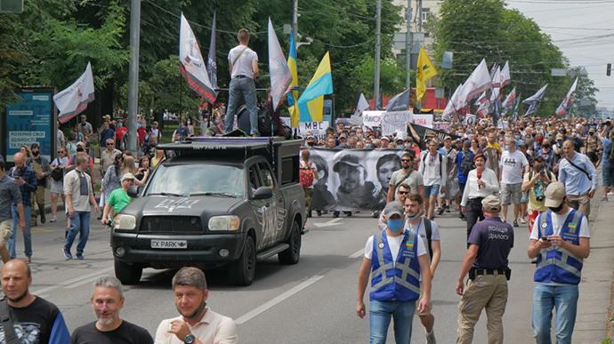 Тысячи людей вышли в поддержку подозреваемых по делу Шеремета (ФОТО, ВИДЕО) 1