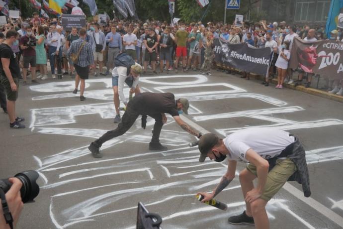 Тысячи людей вышли в поддержку подозреваемых по делу Шеремета (ФОТО, ВИДЕО) 13