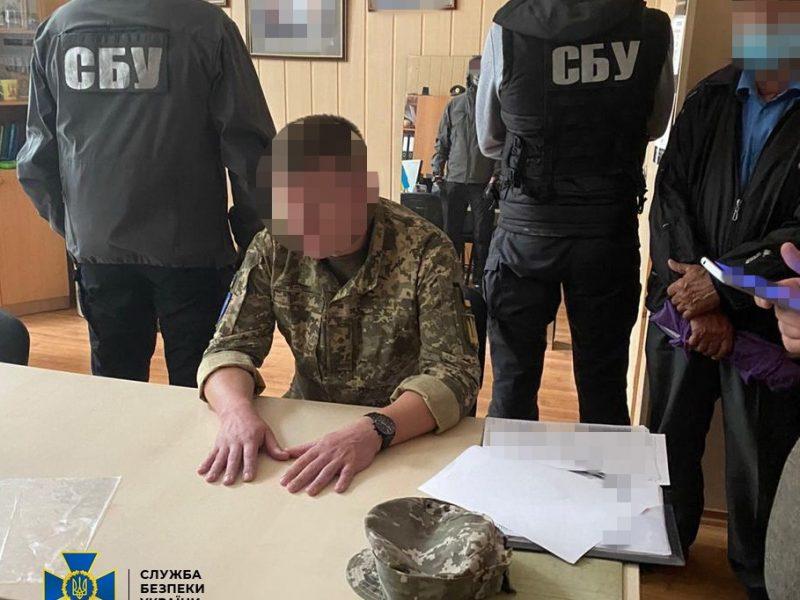 Замначальника военного лицея им.Богуна требовал $5 тыс. за поступление (ФОТО, ВИДЕО)