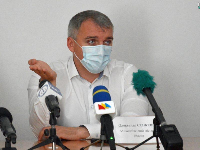 Проблемы в подготовке к отопительному сезону 2020-2021 в Николаеве есть, но они не зависят от власти, – Сенкевич (ВИДЕО)