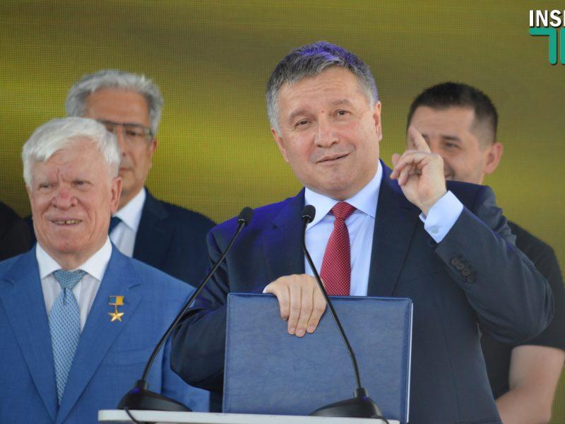 Аваков: «Николаев – город киосков, а не город бандитов» (ВИДЕО)