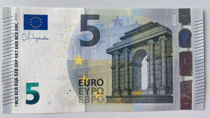 Европейский центральный банк показал обновленные банкноты евро (ФОТО)