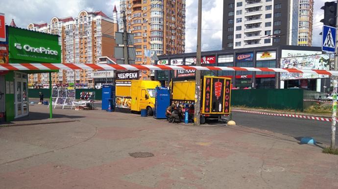В Киеве пиротехники подтвердили заминирование рынка (ФОТО, ВИДЕО)