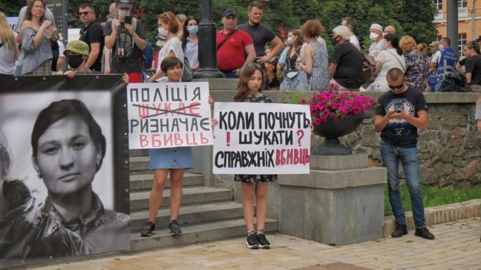 Тысячи людей вышли в поддержку подозреваемых по делу Шеремета (ФОТО, ВИДЕО) 3