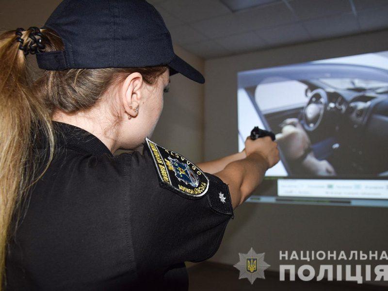 Николаевские полицейские обзавелись современным мультимедийным тиром (ФОТО, ВИДЕО)