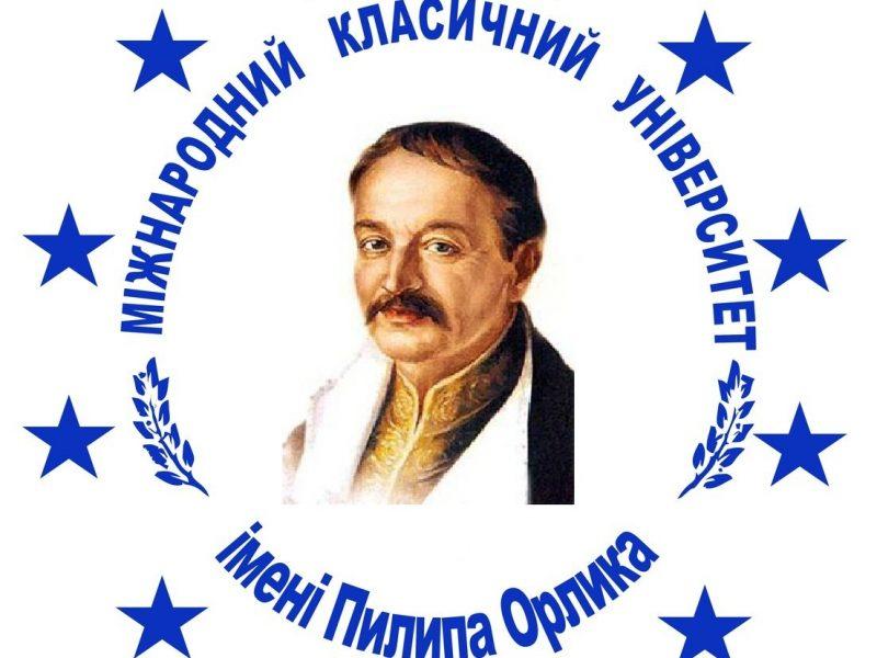 Николаевский университет приглашает абитуриентов начать путь в высшее образование уже сегодня (ФОТО)
