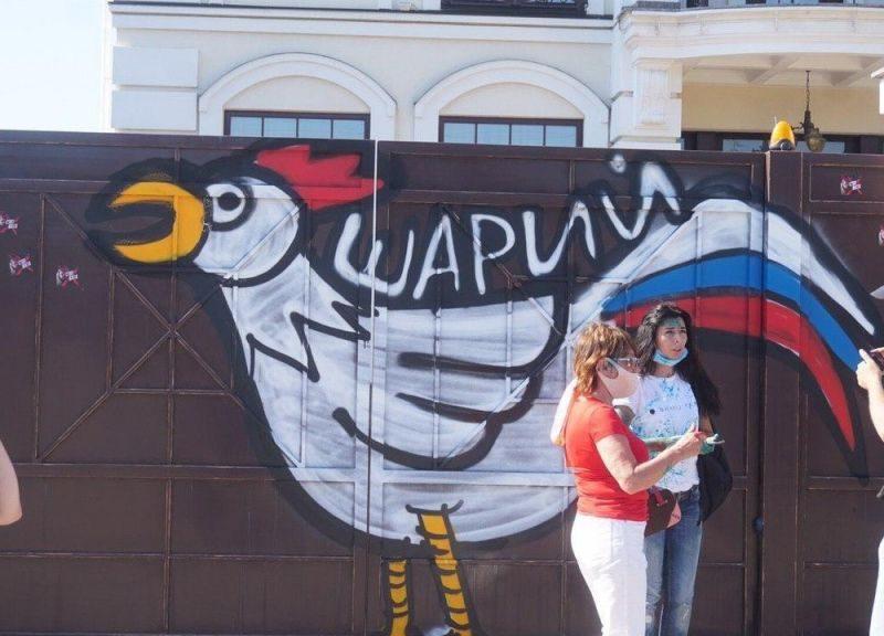 В Харькове конфликт Нацкорпуса и сторонников Шария: есть пострадавшие (ФОТО, ВИДЕО)