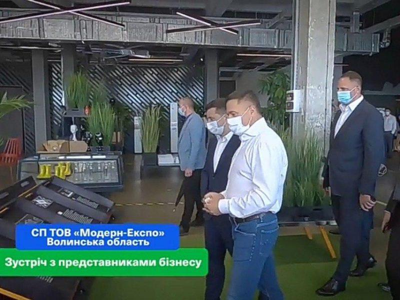 В Офисе Президента Волынскую область назвали Луцкой (ФОТО, ВИДЕО)