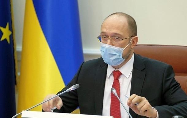 Карантин в Украине продлят до 30 апреля – Шмыгаль
