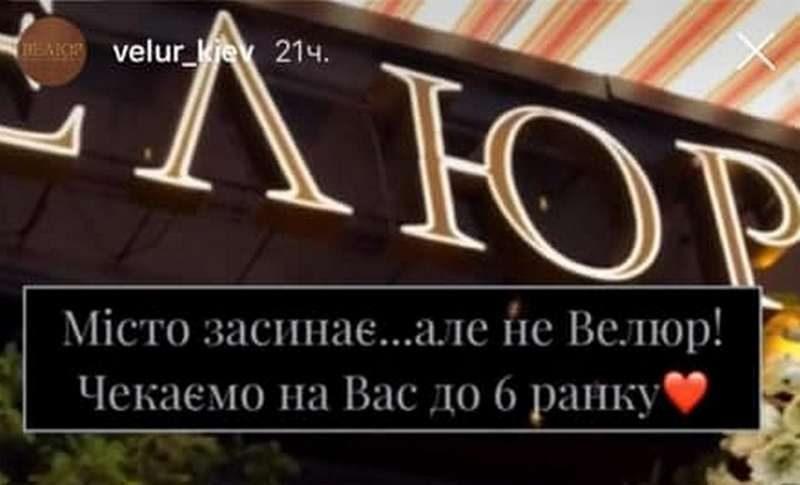 """Опять """"Велюр"""", опять скандал. Как """"слуга"""" Тищенко плюнул в лицо предпринимателям (ФОТО, ВИДЕО)"""