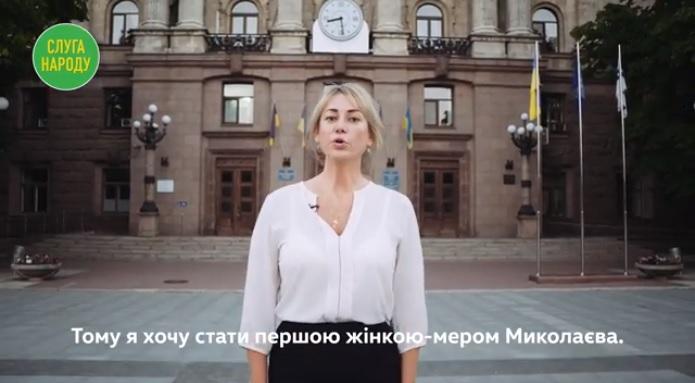 «Я хочу стать первой женщиной-мэром Николаева»: Татьяна Домбровская заявила о намерении баллотироваться (ВИДЕО)