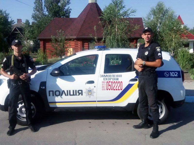 В Николаеве полицейские охраны задержали пьяного мужчину, который пытался забраться в чужой дом (ФОТО)
